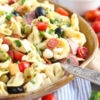 Simple antipasto pasta salad loaded with meat veggies and tortellini